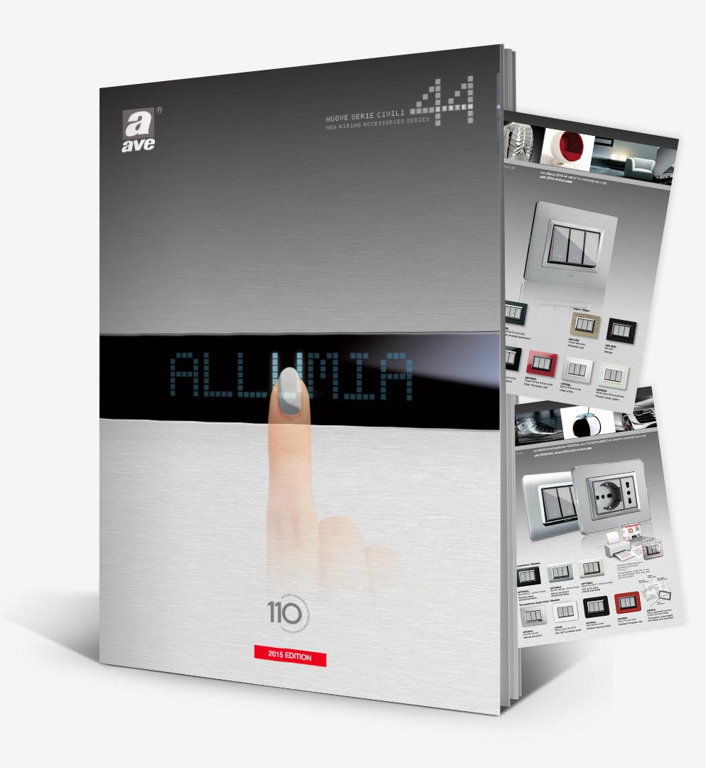 Allumia touch brochure 2016